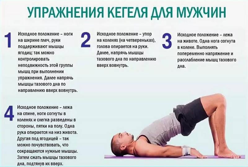 упражнения джелкинга для мужчин цена