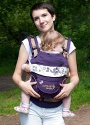 слинг, рюкзак для ребенка