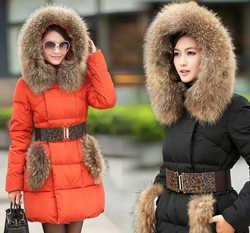 пуховик, зимняя одежда