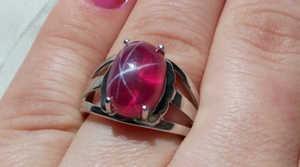 рубин, перстень